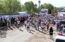 5-ый международный марафон Кыргызстана «Run the Silk Road», памяти С. Джуманазарова
