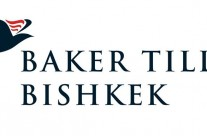 Наш новый партнер — «Бейкер Тилли Бишкек»